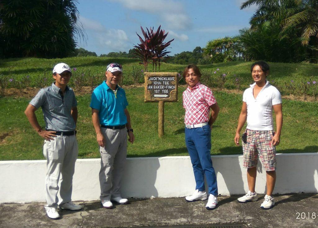 Ria Bintan Golf Packages